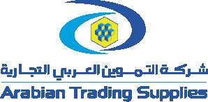 Arabian Trading Supplies - Naghi & Sons